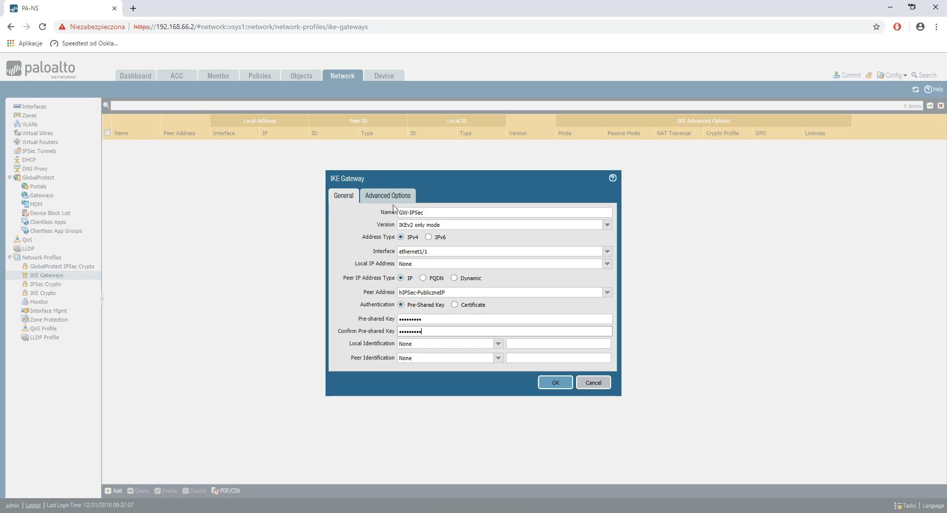 Palo Alto Networks konfiguracja IKE Gateway